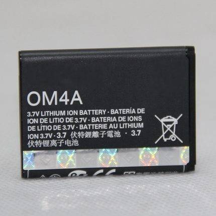 New Products On China Market for OM4A MOTOROLA Mobile Battery