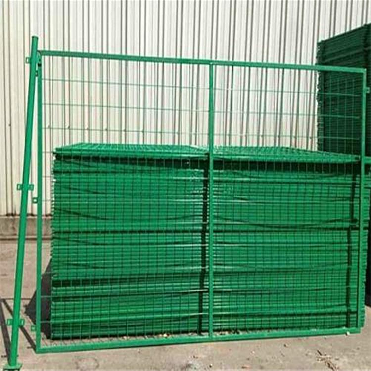 farme fence