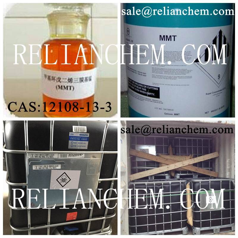 Gasoline Octane Booster /Petroleum Additive /Antiknock:  Methylcyclopentadienyl Manganese Tricarbony