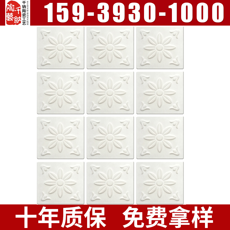 small size glazed porcelain wall tiles