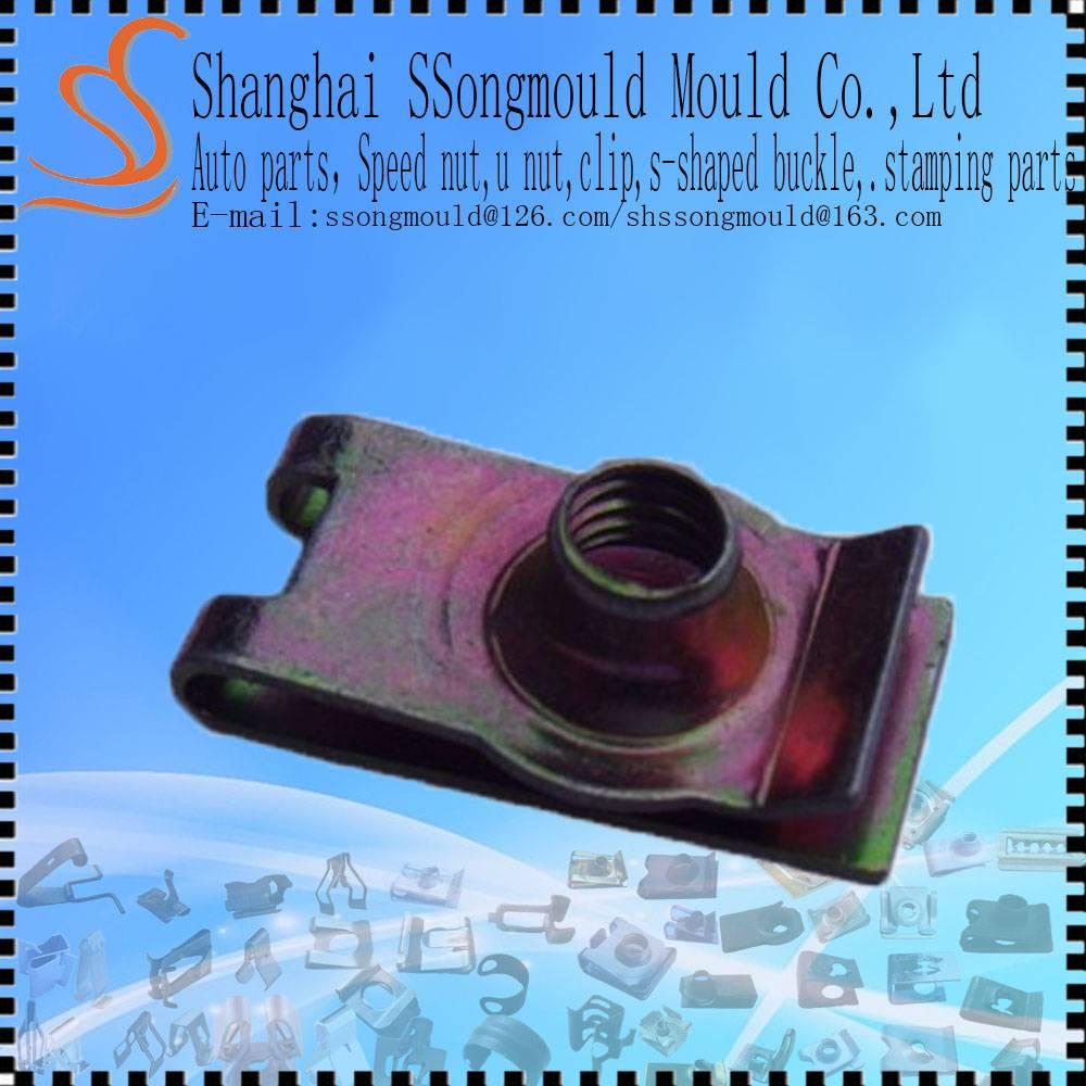 LPGZ002263 Fastener Speed Nut