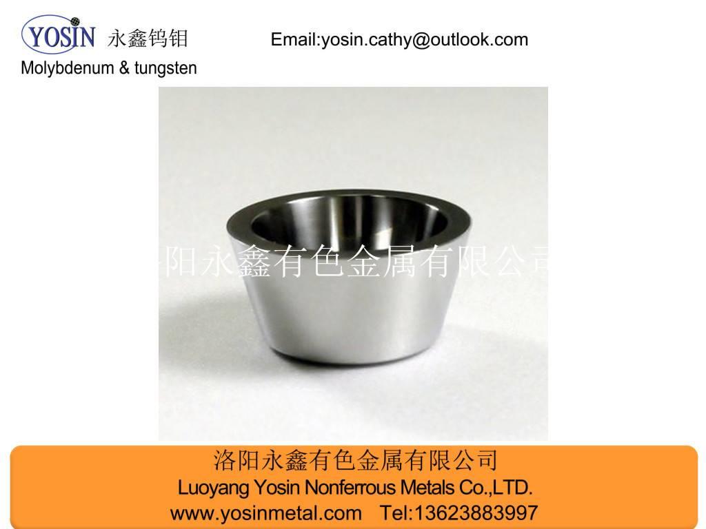 molybdenum crucible,molybdneum crucible with lids,molybdenum crucible with lids