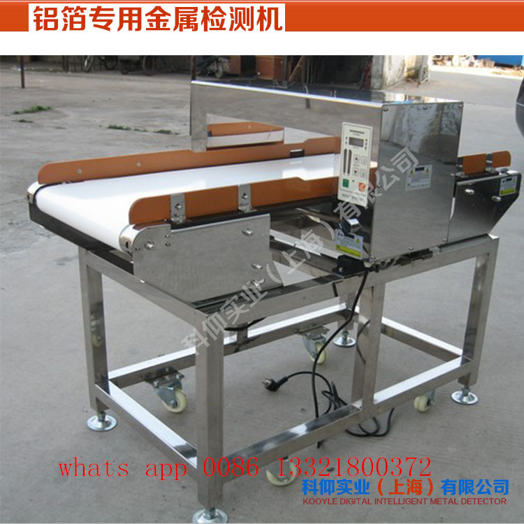 Kooyle Metal detector machine x ray system check weighing machine