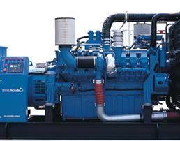 MP German Benz MTU series diesel generator sets