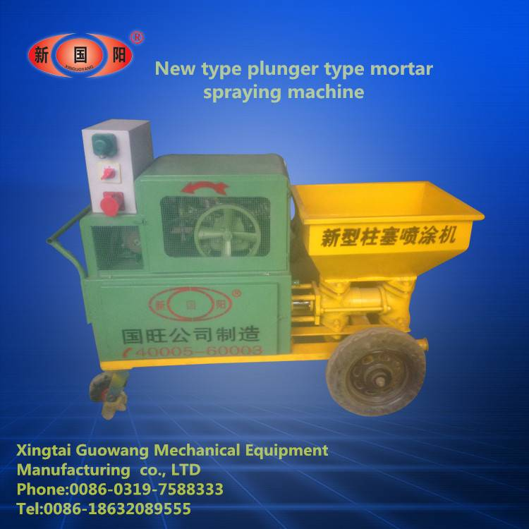 New type Plunger mortar spraying machine