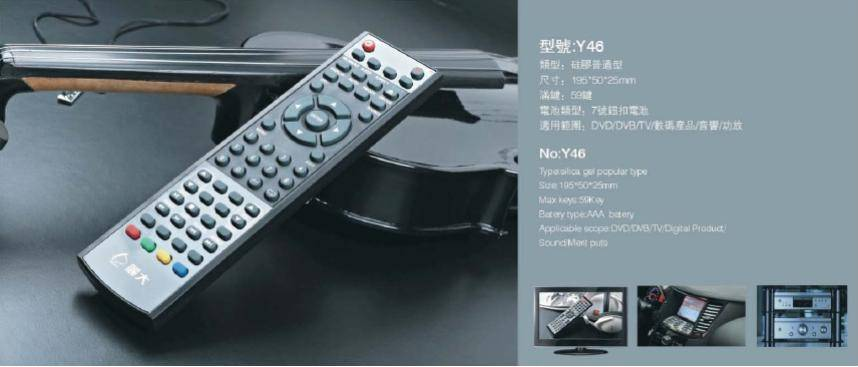 universal remote control reviews