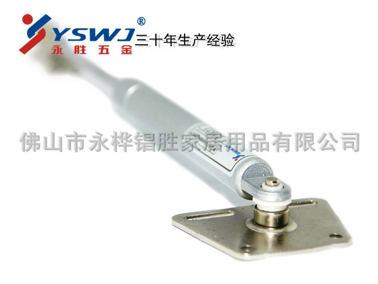 Furniture hardware Cabinet fitting gas spring strut YS613