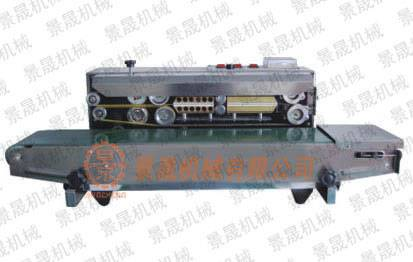 Continuous film sealing machine (horizontal) FK-150W (Video)