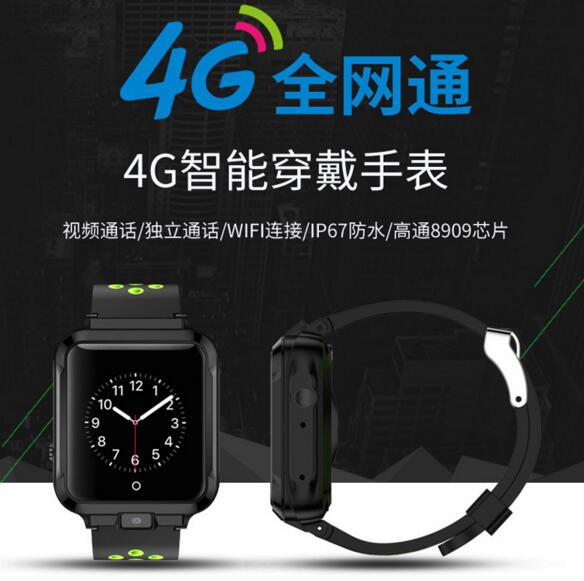 Hot sale made in china bluetooth waterprof wristband smartwatch in phone with android system