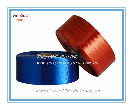 fdy polyester yarn for knitting