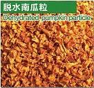 pumpkin grain