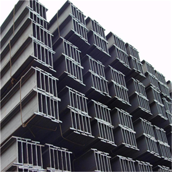 H Beam Carbon Hot Rolled Prime Structural Steel H Beam