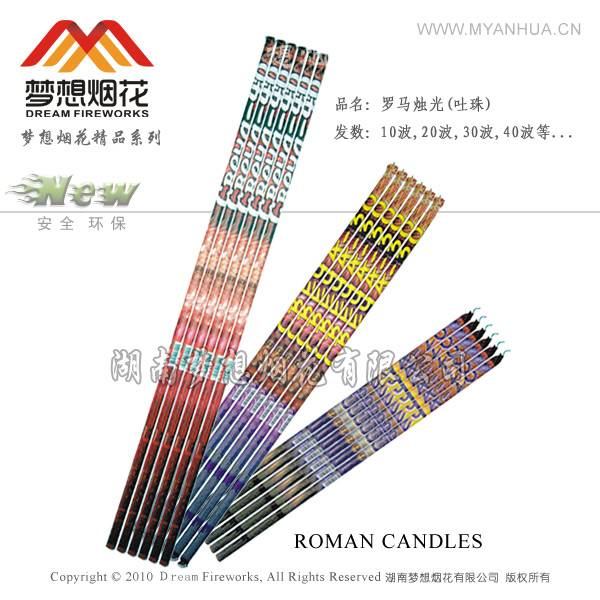 Dream fireworks  offer  all kinds of roman candles