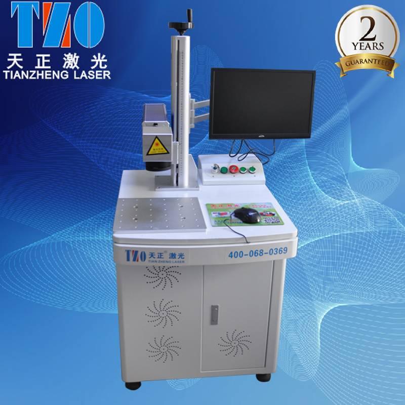 laser marking system on industrical