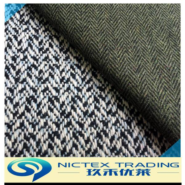 woven wool fabric for tweed suit