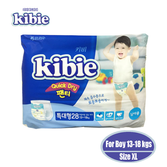 Kibie Disposable baby diapers made in Korea quick dry pants type Size XL