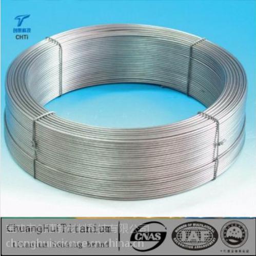 Pure titanium silk TA2 titanium wire titanium wire titanium wire