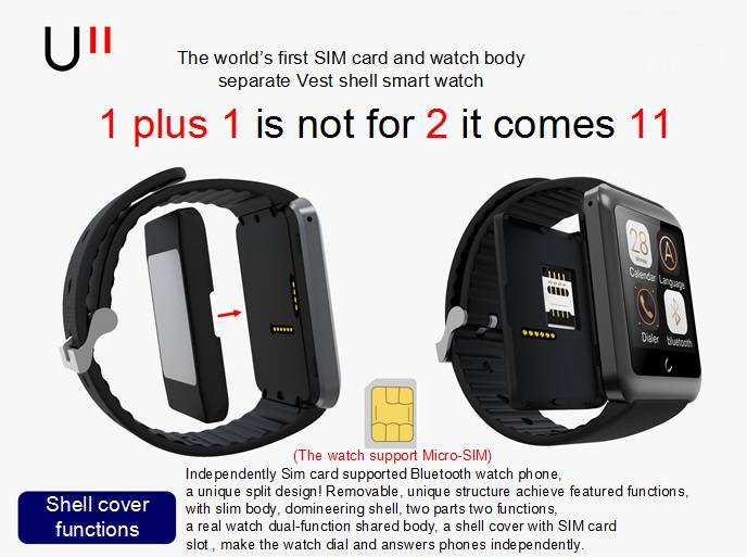 The world's first SIM card and watch body seperate vest shell Smart Watch
