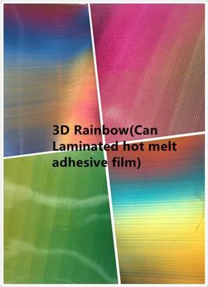 TPU film -- Rainbow