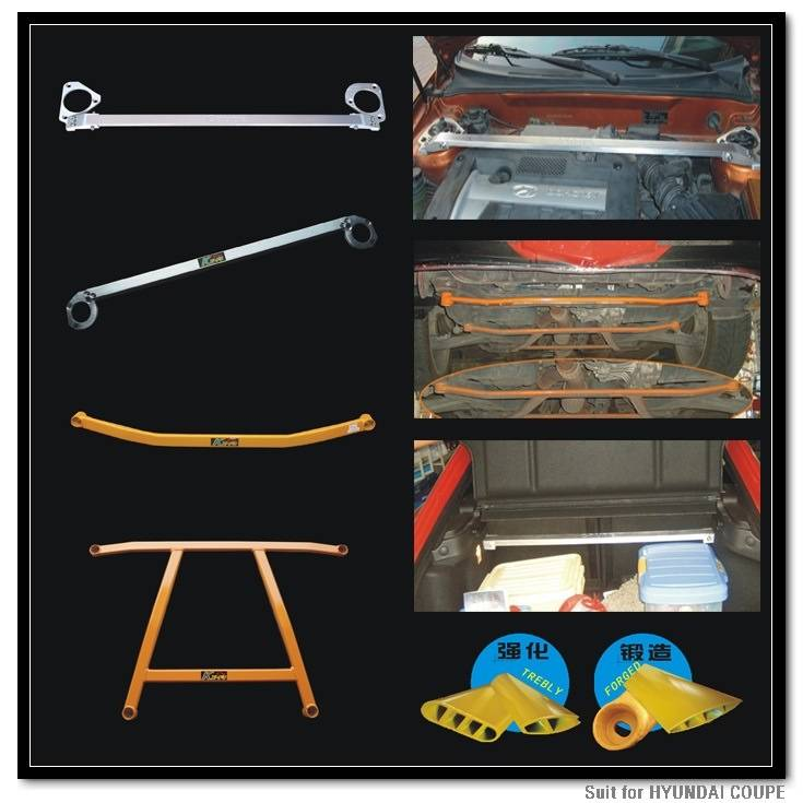 Aluminum Auto Strut bar or Lower arm bar for HYUNDAI COUPE