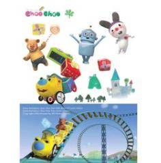 4A_1Korea Animation Choo Choo Train Wall decor