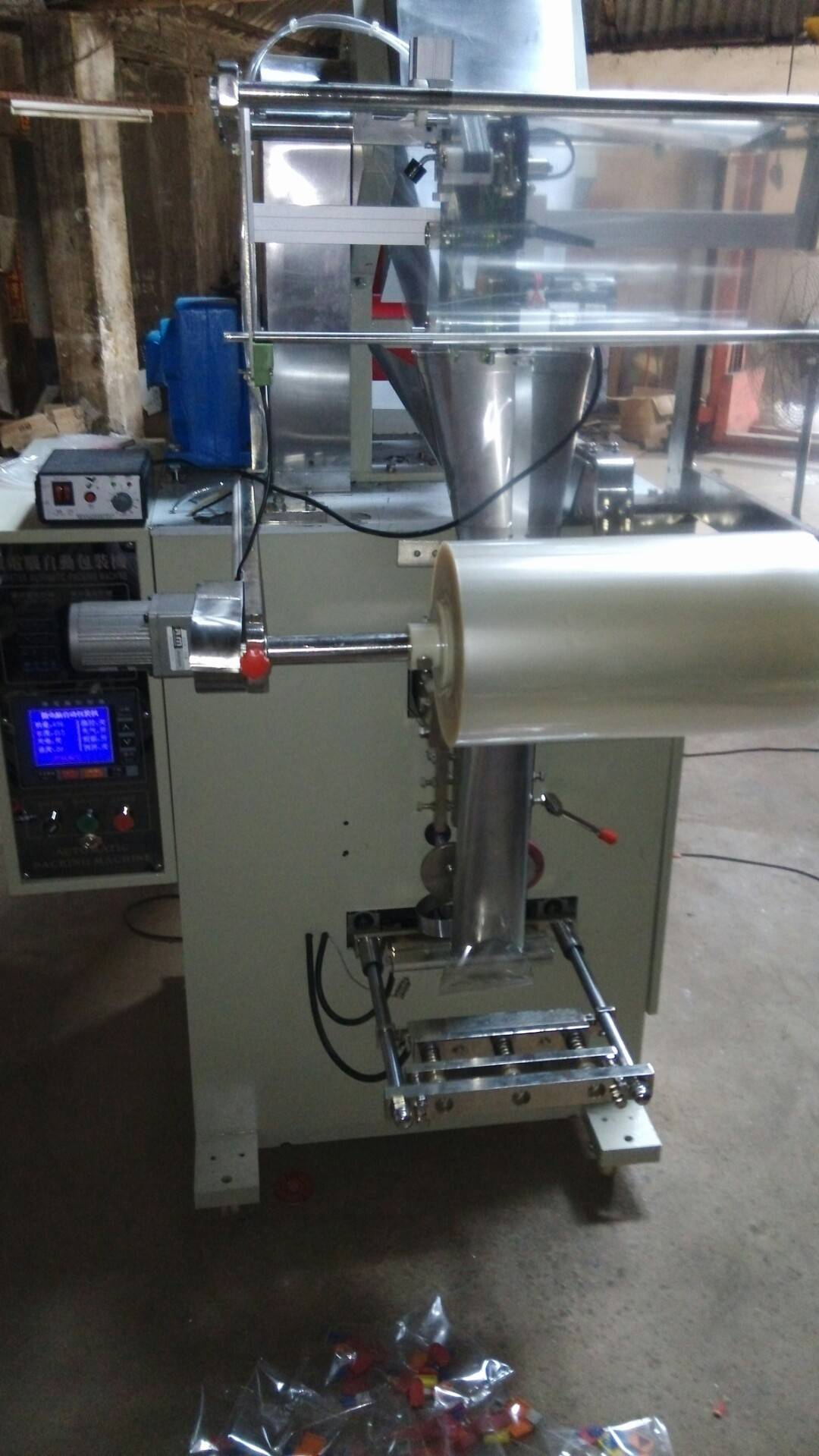 back seal vertical form fill seal packing machine