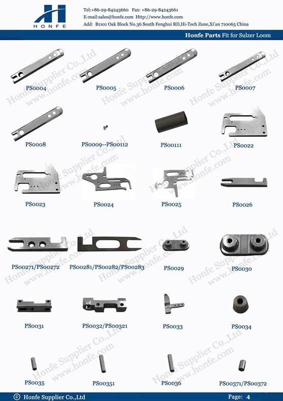 projectile loom parts