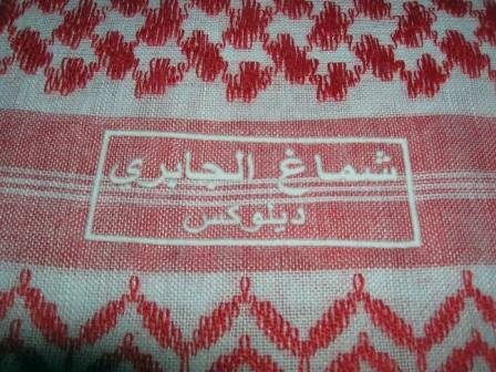 yshmagh / shemagh scarves DX1008