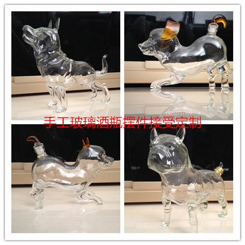 1000ml Handcraft Dog Shaped Wine Glass Bottles
