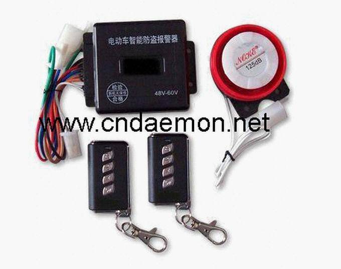 alarm system for electric bike