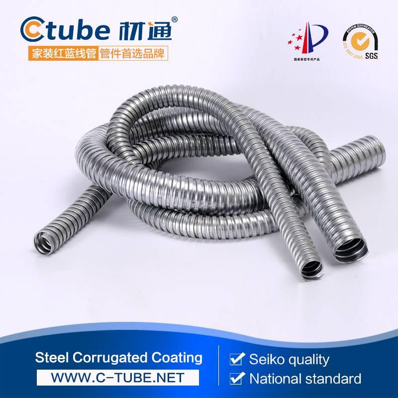 Good bending conduit galvanized corrugated steel pipe