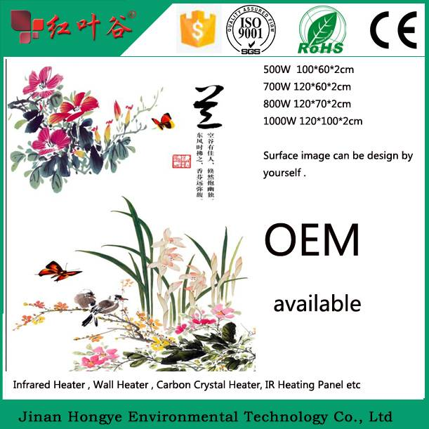 2015 With CE New  Room Carbon Crystal Infrared Heating Panel