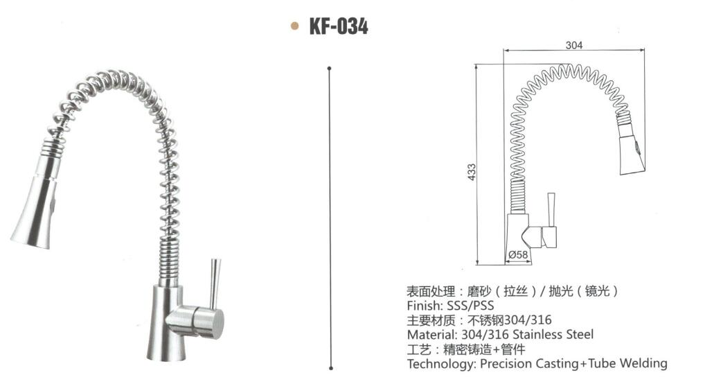 European Style Flexible kitchen faucet