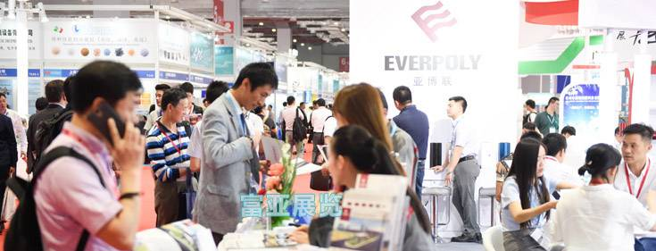 The 13th Shanghai International Functional Film Expo