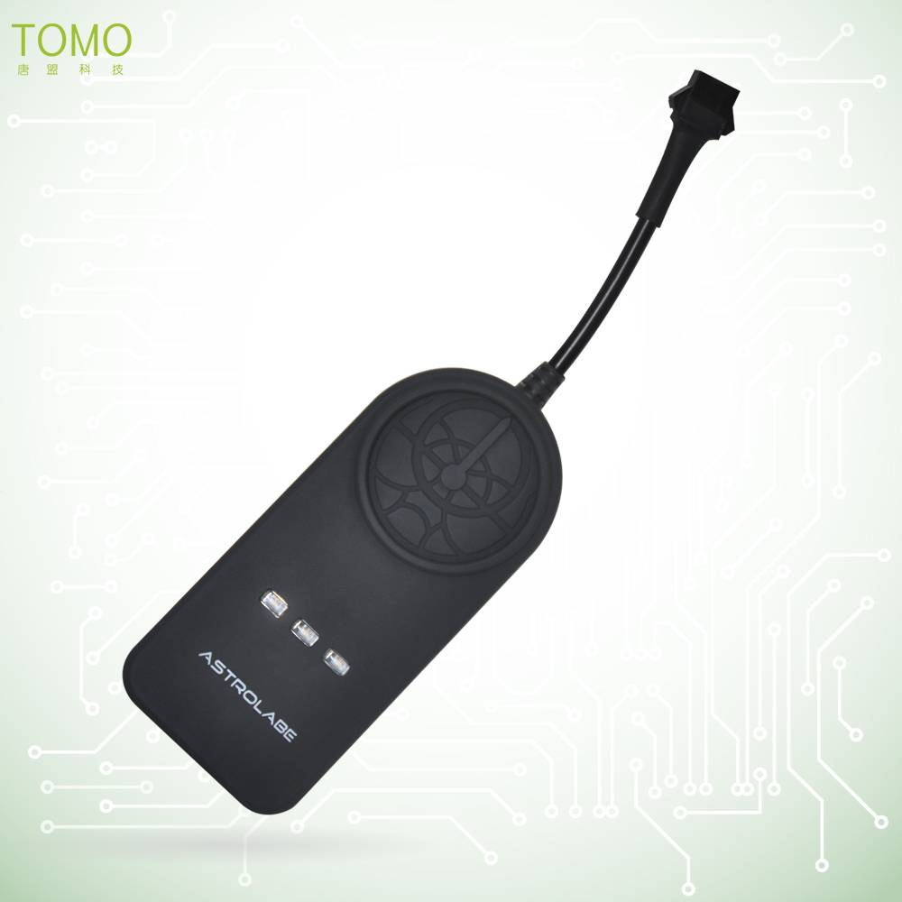 Fireproof low cost GPS tracker with stable platform