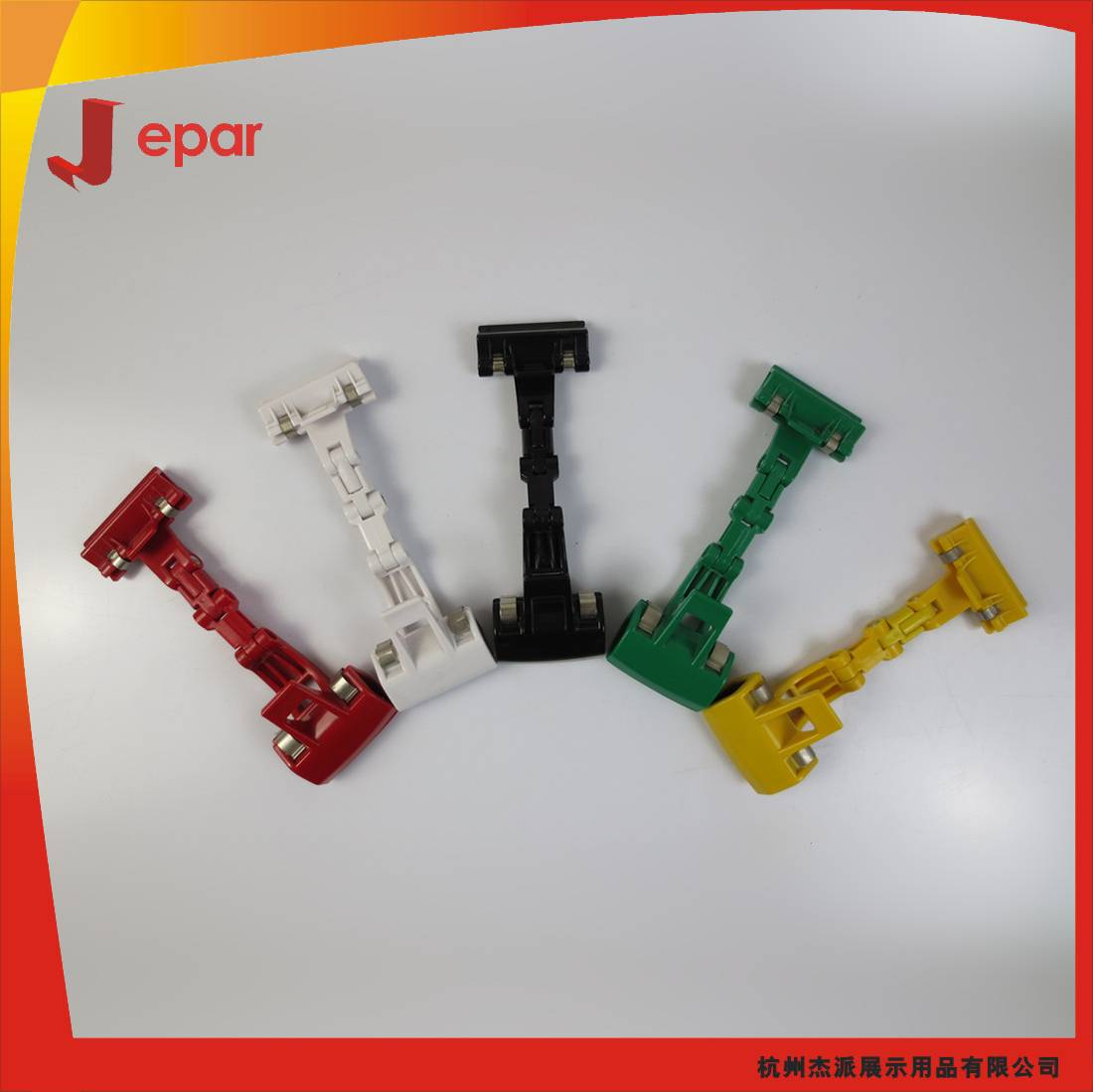 Supermarket adjustable colorful plastic holder for price display