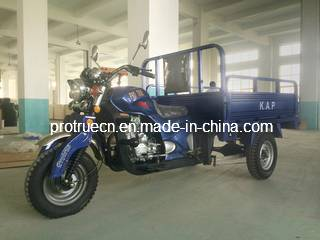 Zongshen Design Tricycle
