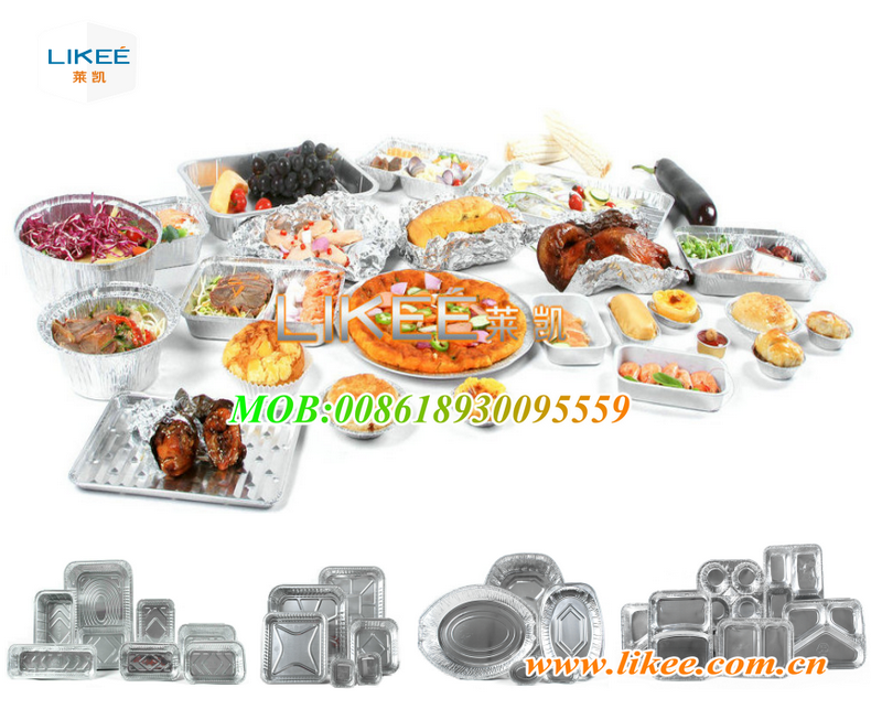 Newest aluminum foil container mould with multi-cavities