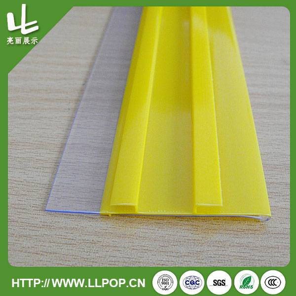 Yellow Color H Shape Supermarket Label Holders