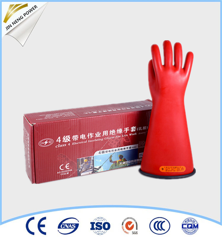 40kv class 4 latex electrical safety gloves