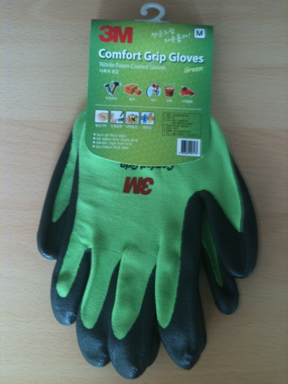 3M Comfort Grip Work Gloves, Nitrile Coated