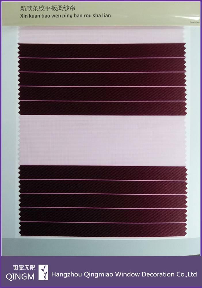Fashionable Zebra Roller Curtain Manufacturer Supplier Stripe Zebra Blind