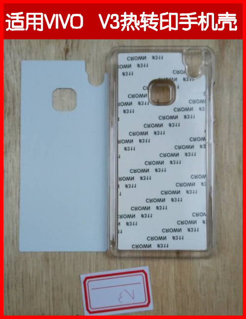 photo printing sublimation cell phone cases for VIVO V3