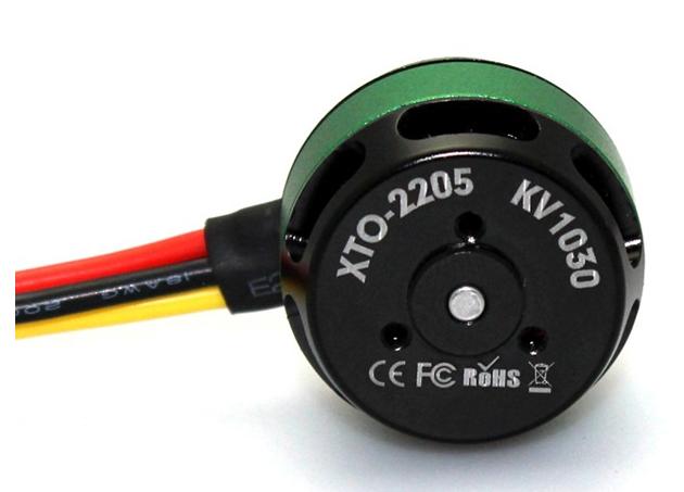 2205 1030KV for Emax Brushless Motor QAV250 250mm Mini QuadCopter