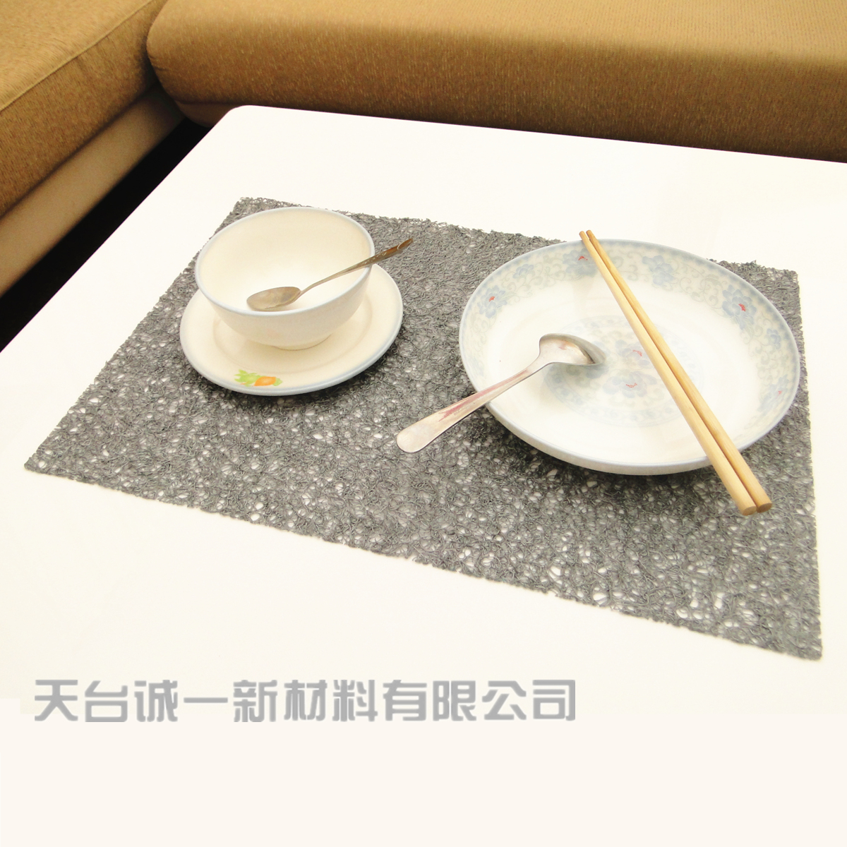 table mat for meal simple