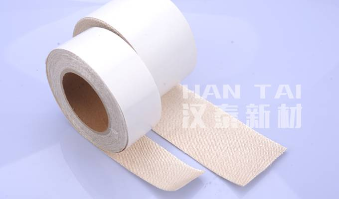 SILICA FIBER TAPE SELF-ADHESIVE