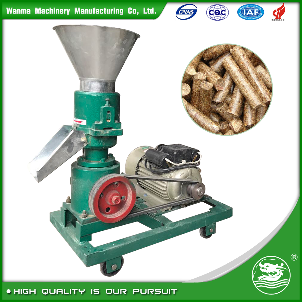 WANMA 2017 New Arrival Fish Chicken Feed Pellet Machine For Animal Feed