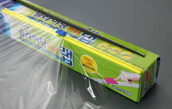 Household usage Stick-on Type Cling Film Small Slide Cutter