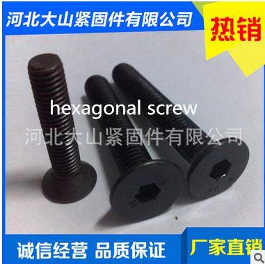 Hexagonal screw;cup head screw;flat head screw;