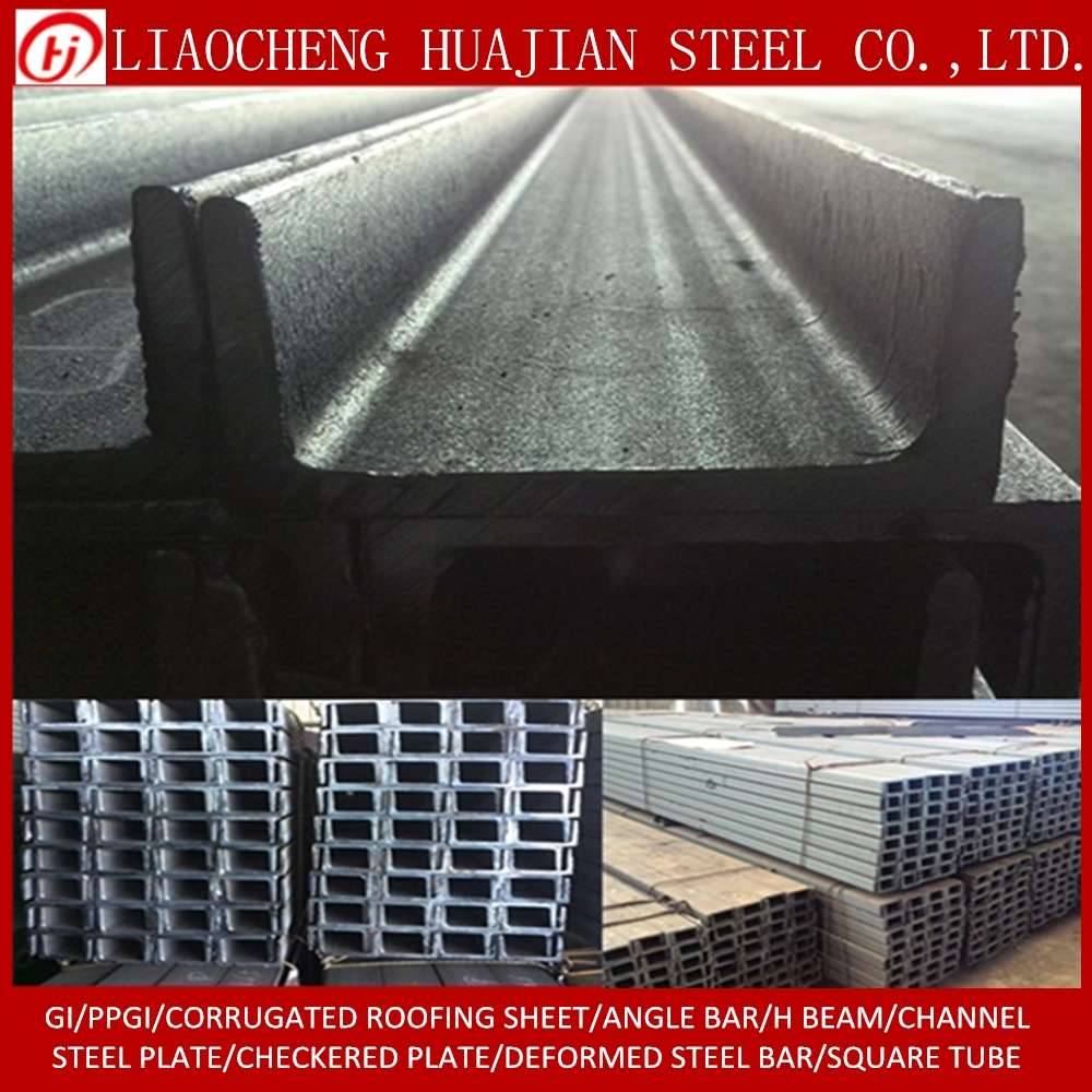 Q235B Hot Rolled U Steel Channels for Steel Structure Building Use